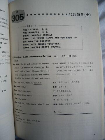File:Ep305p1.JPG