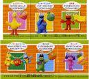 Sesame Street keychains (Bandai)