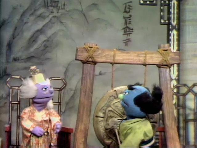 File:Emperorsnewgong.jpg