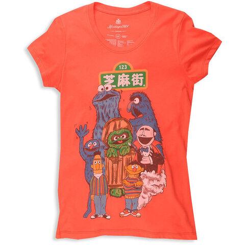 File:Heritage1981 forever 21 shirt.jpg