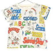 Boofoowoo shirt 1