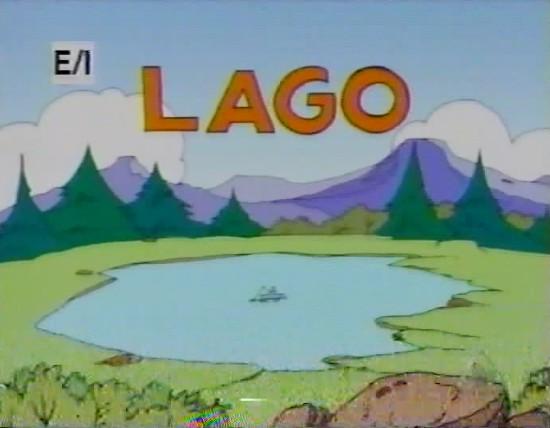 File:Lago.jpg