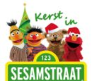 Kerst in Sesamstraat (Sesamstraat Theater)