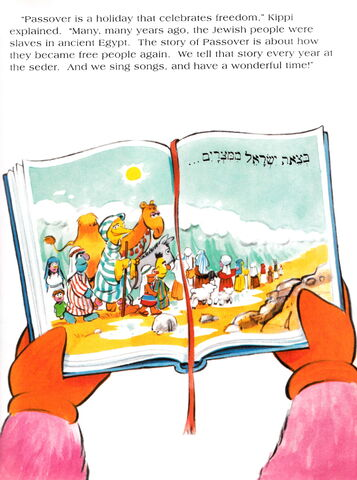 File:Kippi matzah 2.jpg