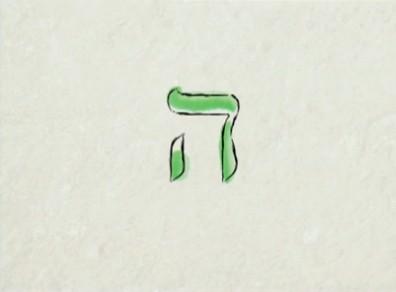 File:Shalom18-06.jpg