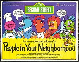 People neighborhood colorforms