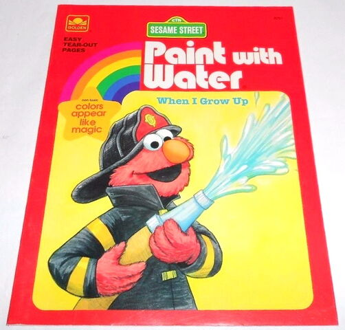 File:1994 when i grow up paint water.jpg