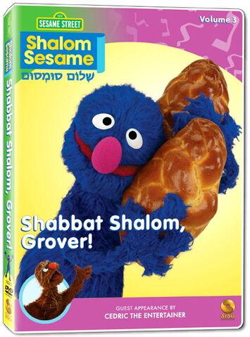 File:Shalom 3.jpg