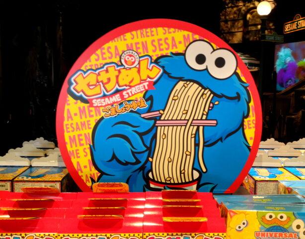 File:Cookie ramen.jpg