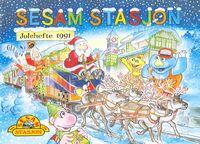 Sesamstasjon comic1991