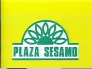 File:Plaza Sesamo 1995 Title Card.png