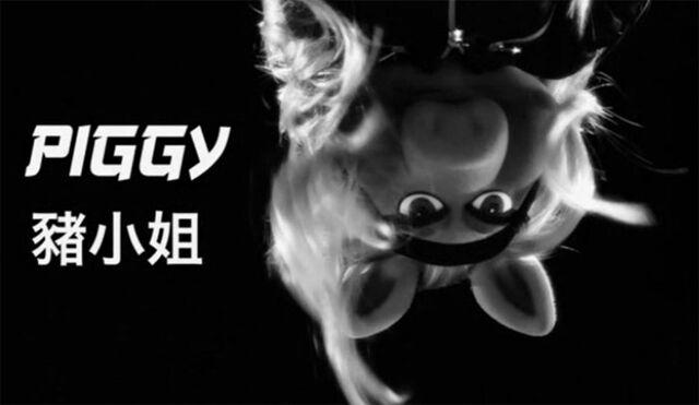 File:M11 piggy ninja.jpg