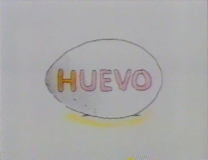 File:Huevo.jpg