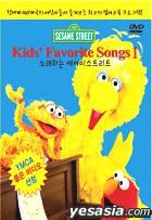 File:Kidsfavoritesongskoreandvd.jpg