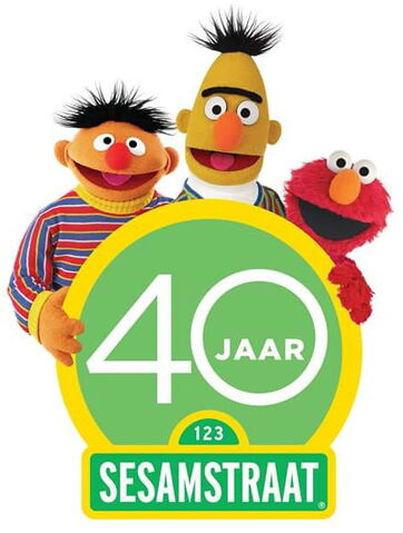 File:Sesamstraat theater.jpg