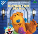 International Bear in the Big Blue House