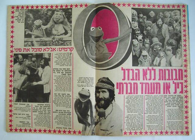 File:LhitonMagazine-(03.08.1979)A.jpg