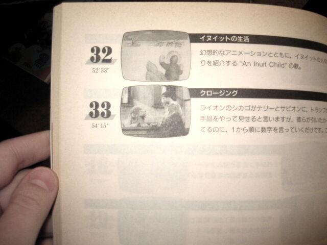 File:NHK2996e.jpg