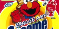 Sesame Street phone mascots (Yujin)