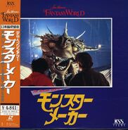 Monster maker Laserdisc