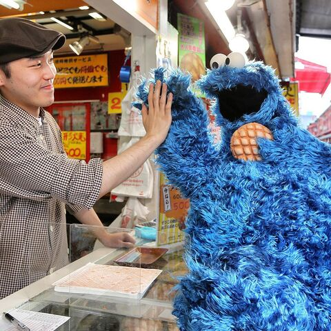 File:Japan cookie monster market 2.jpg