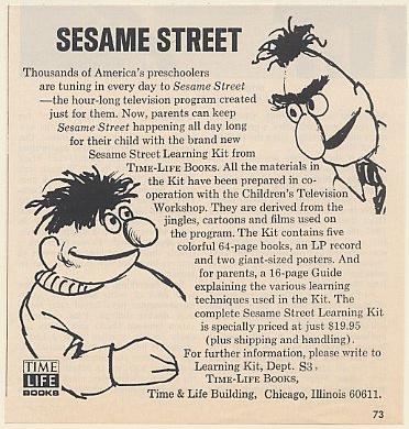 File:Sesametimelifead1970.png