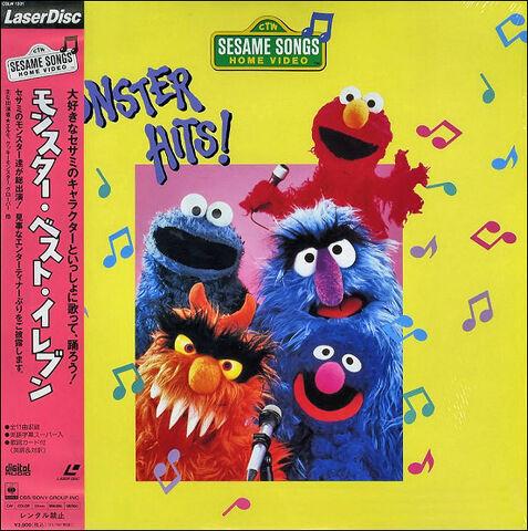 File:Monsterhits jap laserdisc.jpg