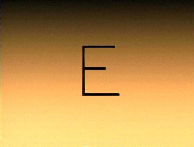 File:Letter E.jpg