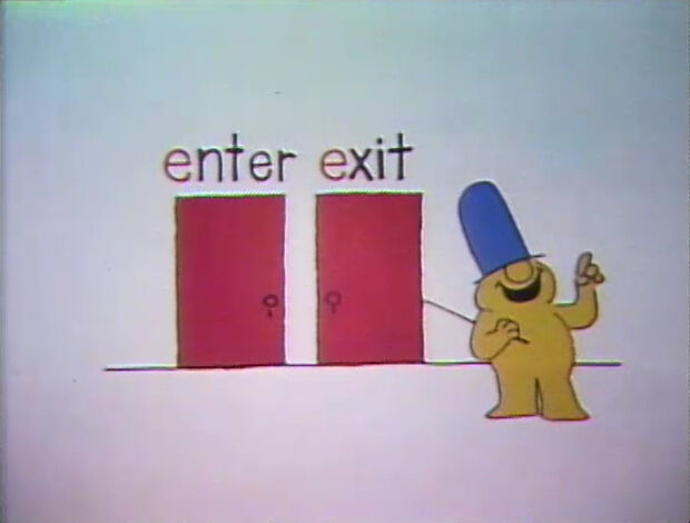 File:Enterexitdoors.jpg