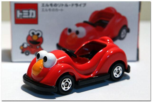 File:SB-Elmo Cart (USJ).jpg