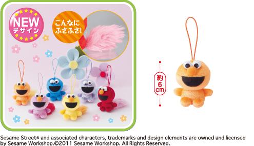 File:Chara hiroba 2011 09 b.jpg