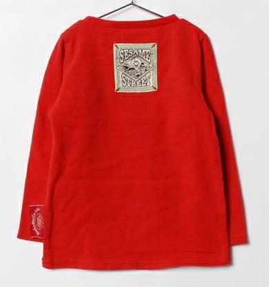 File:Boofoowoo 2015 sesame shirt 3.jpg