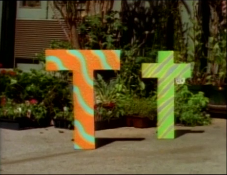 File:T, You're Teriffic.jpg