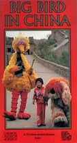 Big Bird in China