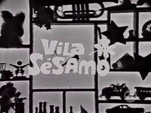 VilaSesamo1972logo