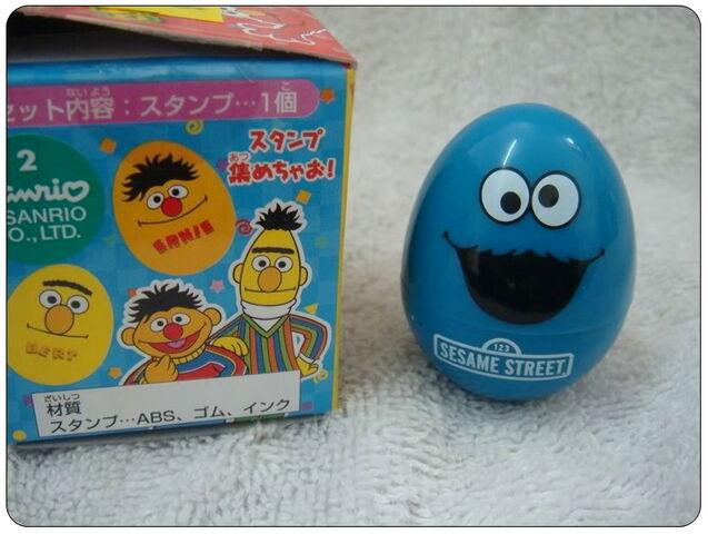 File:Sanrio egg rubber stamp cookie monster 2.jpg