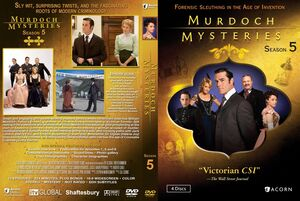 Mm S5 DVD Cover