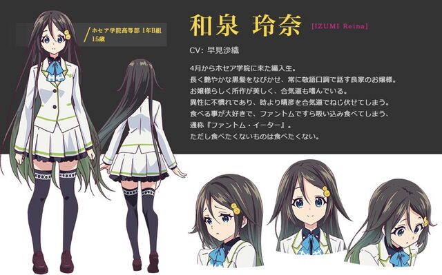 File:Musaigen-no-Phantom-World-Anime-Character-Designs-Reina-Izumi.jpg