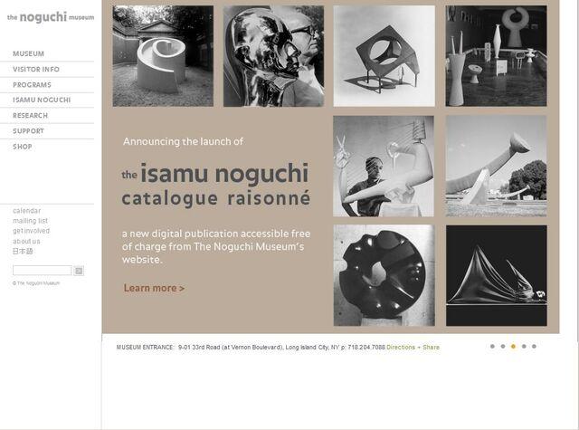 File:Noguchi website.jpg