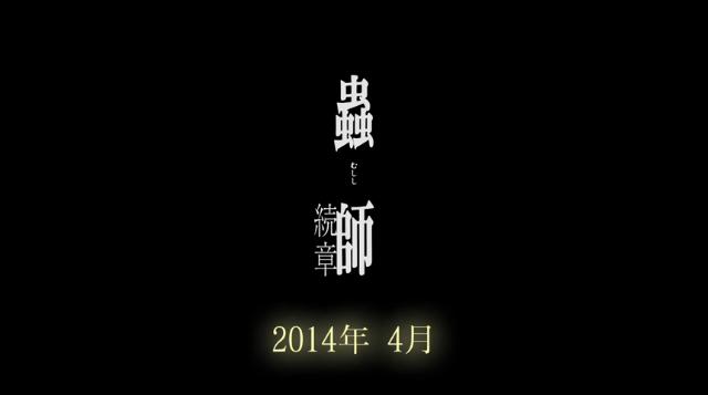 File:Zoku Shou.png