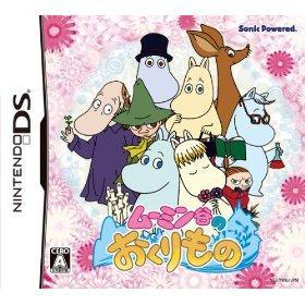 Tiedosto:Moomin Tani no Okurimono cover.jpg