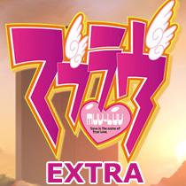 File:Extra logo.jpg