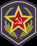 Soviet sigil