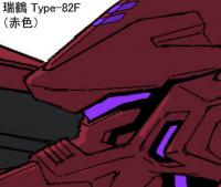 File:Type-82F-face.jpg