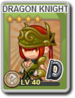 Dragon Knight (Brave) GradeD