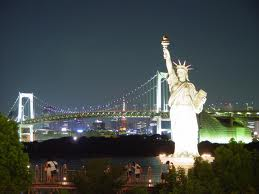 File:New York.jpeg