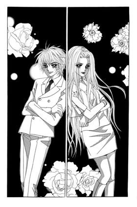 Two YooDas