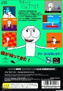 Geo Adventure 3 PS2 back cover NTSC-J