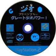 Geo Adventure Gree Guy's Returns PS2 disc NTSC-J