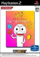 Geo Adventure Gree Guy's Returns PS2 cover Konami the Best